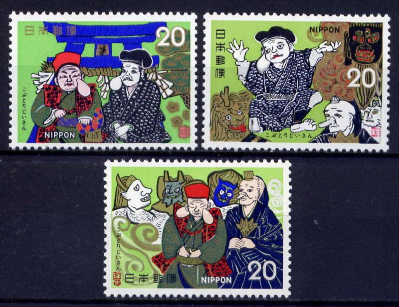 JAPAN Sc#1178-80 1974 Folktale Series - Two Old Men with Facial Wens MNH