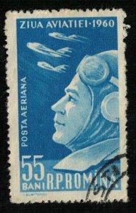 1960 Aviation Romania 55Bani (RТ-1021)