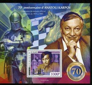 CHAD  2021 70th BIRTH ANNIVERSARY OF ANATOLI KARPOV  S/SHEET   MINT NH