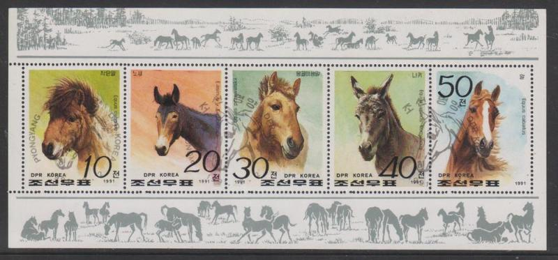 North Korea. Horses. S/S. Special Cancellation