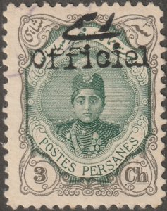 Persian stamp, Scott# 503, used, 3CH, perf 11.5 X 11.0, #503