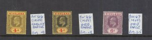 ST HELENA 1908 4D ORDINARY+CHALKY AND 6D ORDINARY MINT SG66 AND SG67