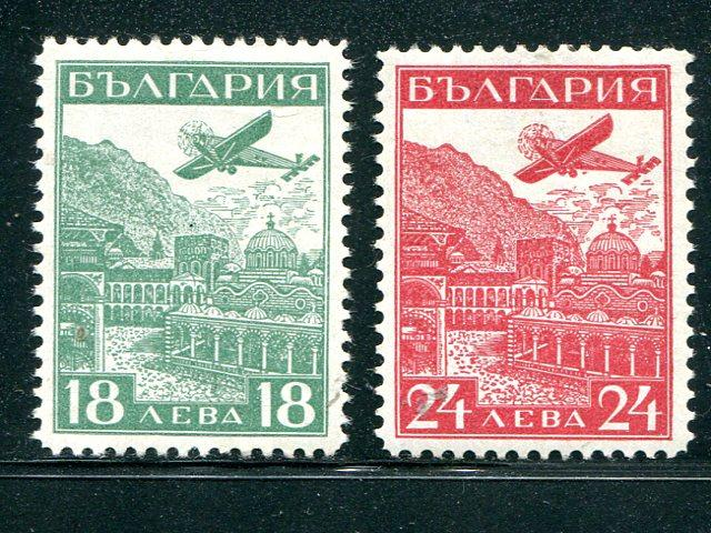 Bulgaria #C12-13 Mint VF - Scott price is for hinged