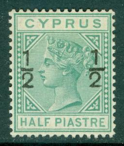 CYPRUS : 1882. Stanley Gibbons #25 PO Fresh. Very Fine, Mint OG. Catalog £170