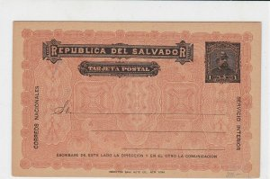Republica Del Salvador UNUSED Stamps Card ref R 16286