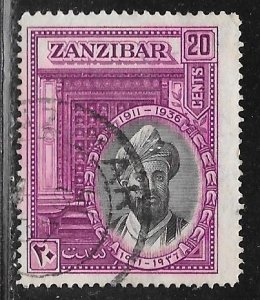Zanzibar 215: 20c Sultan Chalifa bin Harub, used, F-VF