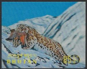 Bhutan #116H 3D Stamp Single Snow Leopard