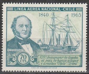 Chile #C268   MNH   (S7155)