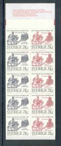 Sweden Sc 1539a 1985 St Knut Lund Cathedral stamp booklet mint NH