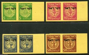 ISRAEL DMEI DOAR SCOTT#J2/5  IMPERFORATED PAIRS MINT HINGED READ DESCRIPTION