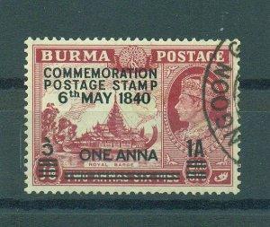 Burma sc# 34 (1) used cat value $2.50