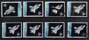 US STAMP #2544 – 1995 $3 Space Shuttle 'Challenger', Priority Mail USED STAMPS