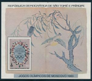 Sao Tome  - Moscow Olympic Games MNH Ovpt Sheet #597 (1980)
