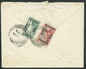IRAQ 1920 Officials on OHMS cover Lower Baghdad cd.........................61797