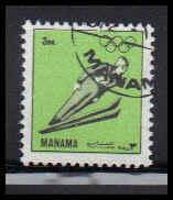 Bahrain Used Fine D36930