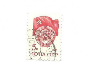 CCCP 1988 - Scott #5726 *