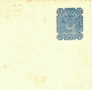 British India DHAR STATE Unused 1/2a Postal Stationery Envelope VERY SCARCE GJ91