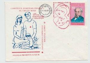 1984 ROMANIA COVER RED CROSS MALE NURSE SPECIAL MARKING POST DAVILA