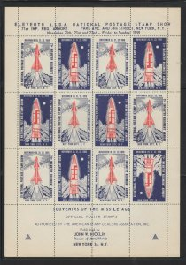 ASDA sheet set of 12 Missile Age Poster stamps yellow for 1959  Stamp Expo - P