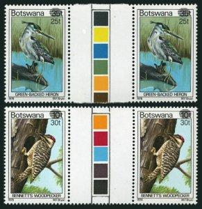 Botswana 289-290 gutter,MNH.Michel 281-282. Heron,Woodpecker:new value 1981.