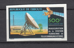 DJIBOUTI SC# C137 SATELITE EARTH STATION INAUGURATION 1980 MNH - IMPERF