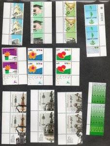 Israel 1990 Miscellaneous Vertical Pairs With Tabs Grouping MNH!!