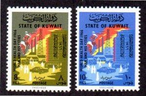 KUWAIT 321-322 MNH SCV $2.00 BIN $1.25 HEALTH DAY