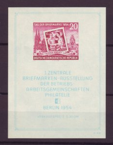 J22686 Jlstamps 1954 germany ddr s/s mnh #226a stamps on stamps
