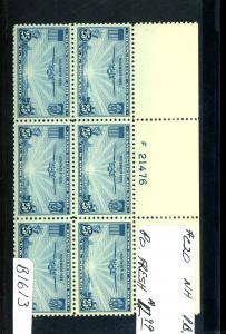 U.S. #C20 MINT Plate Block VF OG NH Cat $20