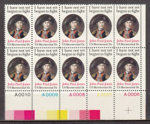 UNITED STATES 1789A PB MNH 2019 SCOTT SPECIALIZED CATALOGUE VALUE $5.75