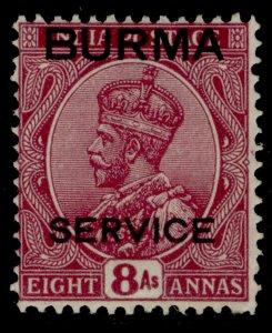 BURMA GVI SG O9, 8a reddish purple, M MINT. Cat £12.