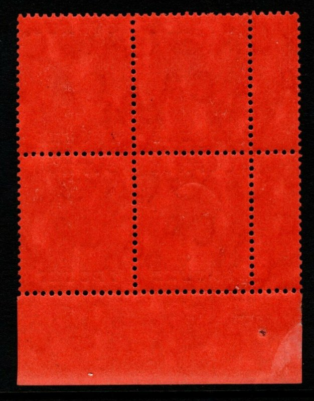 CYPRUS SG102 1924 £1 PURPLE & BLACK/RED BLOCK OF 4 MNH (1x VLMM)