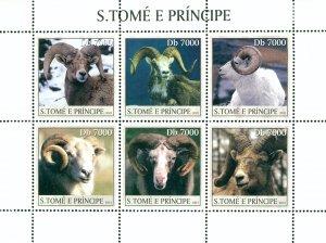 ST THOMAS & PRINCE ISLANDS 1527  MH SH-6 SCV $8.50 BIN $4.00  ANIMALS