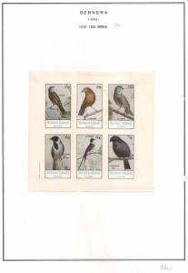 SCOTLAND - BERNERA - 1982 - Birds (39) - 6v Imperf Sheet - MLH