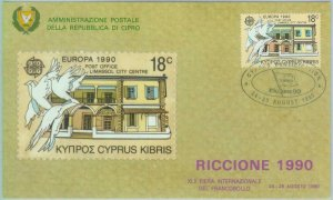 83723 - MALTA - Postal History -   MAXIMUM CARD  1990   EUROPA Birds