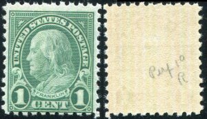 581 1¢ Franklin Perf 10 Mint Never Hinged  1923