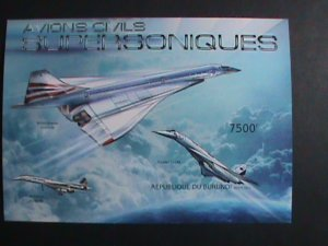 BURUNDI STAMP 2012 SC#1070a THE CONCORDE AIR PLANE  IMPERF -MNH S/S SHEET VF