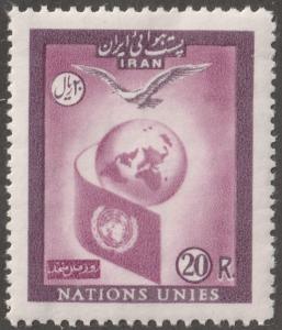 Persian/Iran stamp, Scott# C-84 mint never hinged, Globe and UN Emblem, #C-84
