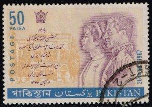 Pakistan **U-Pick** Stamp Stop Box #154 Item 67