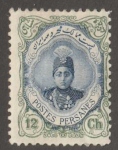 Persia Stamp, Scott# 489, mint hinged, Perf 11.5 x 11.5, white gum, #L-158
