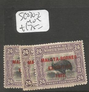 North Borneo SG 270-2 MOG (1clt), 270 has small thin