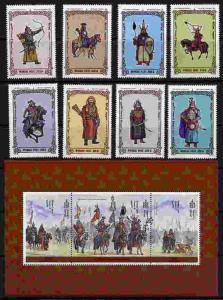 MONGOLIA 1997 GENGHIS KHANS SOLDIERS - HORSES - WILD CATS - LEOPARDS - $17 VALUE