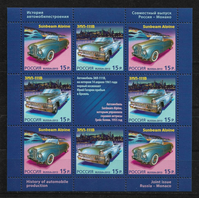 Russia 2013 Sheet,Joint Issue w/Monaco,Cars,Classic Automobiles,Sc # 7501,VF MNH