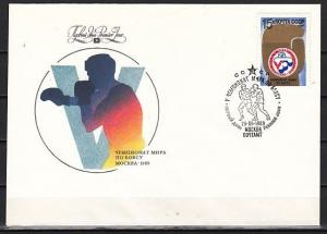 Russia, Scott cat. 5808. Boxing issue on a First day cover.