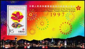 Hong Kong. 1997 Miniature Sheet. S.G.MS906 Fine Used