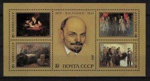Russia MNH S/S 5551 Lenin 117th Birthday 1987