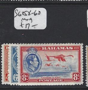 BAHAMAS (P0906B) KGVI  4D-8D SG 158-160   MOG