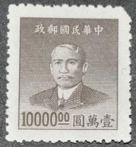 DYNAMITE Stamps: China Scott #904 - UNUSED