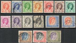 1954 Rhodesia & Nyasaland Sg 1/13 Short Set of 16 Values Mounted Mint/Used