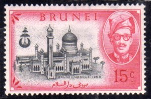 BRUNEI 1958 MOSQUE AND SULTAN OMAR CENT. 15c MLH